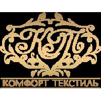 КОМФОРТ ТЕКСТИЛЬ