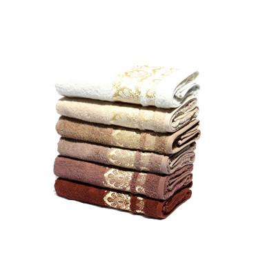 Набор махровых полотенец P. Sirma Soft IzziHome