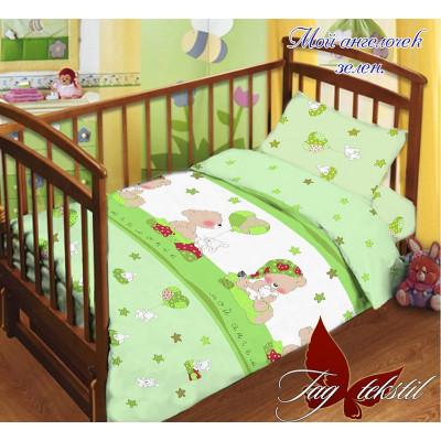 Постельное белье в кроватку Мой ангелочек зеленое TAG