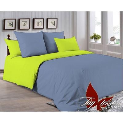 Однотонное постельное белье P-3917(0550) Поплин TAG
