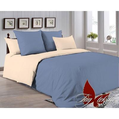 Однотонное постельное белье P-3917(0807) Поплин TAG