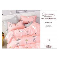 Детское постельное белье 417 Сатин Твил ВИЛЮТА