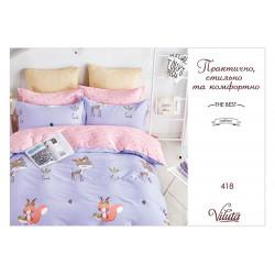 Детское постельное белье 418 Сатин Твил ВИЛЮТА