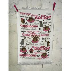 Кухонное полотенце Coffee MELIH