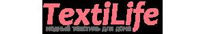 Textilife - модный текстиль для дома!